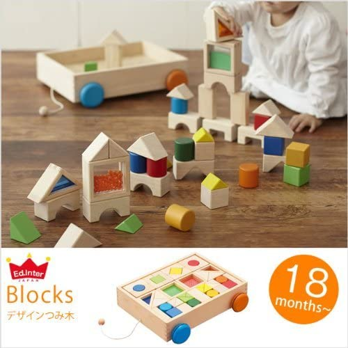 Bloc de construction de conception (japon importation)