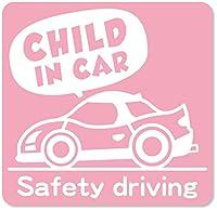 imoninn CHILD in car ステッカー 【マグネットタイプ】 No.49 スポーツカー (ピンク色)