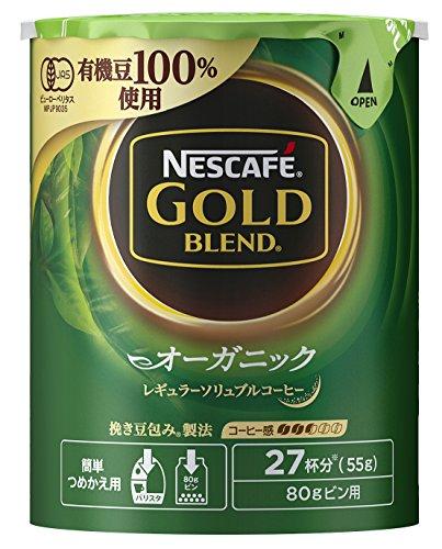ネスカフェ ゴールドブレンド オーガニック エコ&システムパック 55g×2個