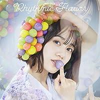 Rhythmic Flavor【通常盤】