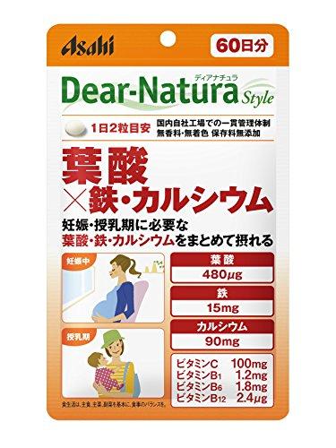 アサヒグループ食品 ディアナチュラ スタイル 葉酸×鉄 カルシウム 1セット(60日分×2袋) サプリメント Dear-Natura