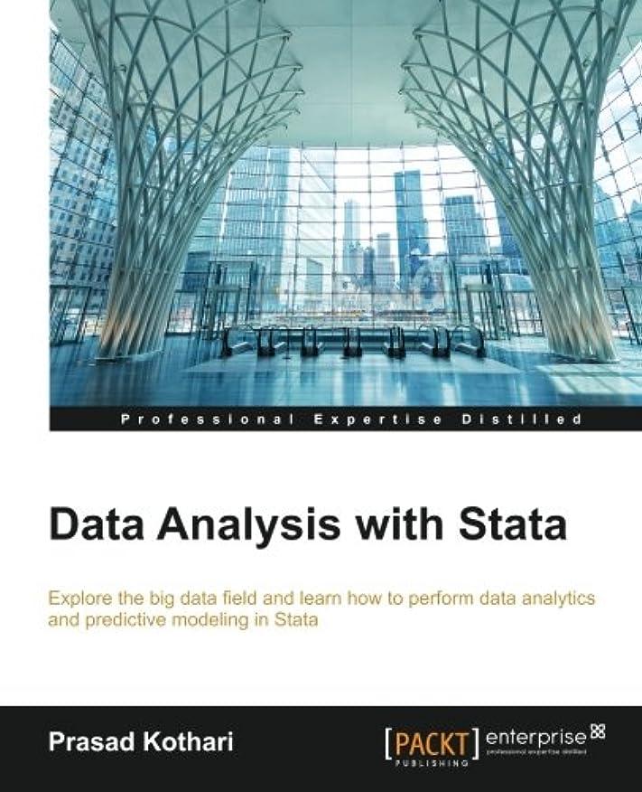 流出ラバ錆びData Analysis With Stata