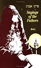 Sayings of the Fathers (Hebrew and English Edition)