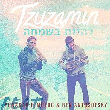 Lehiyot B'simcha (feat. Yonadav Rimberg & Ben Antosofsky)