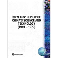30 Years' Review of China's Science and Technology (1949-1979)【洋書】 [並行輸入品]