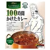MCC(エム・シーシー) 100時間かけたカレー 1食(200g)(エムシーシー食品)【レトルト食品】