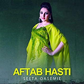 Aftab Hasti