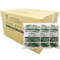 アイガー かんたん便利野菜 お手がる オクラSS 10kg 1ケース インドネシア産 業務用【 冷凍 】