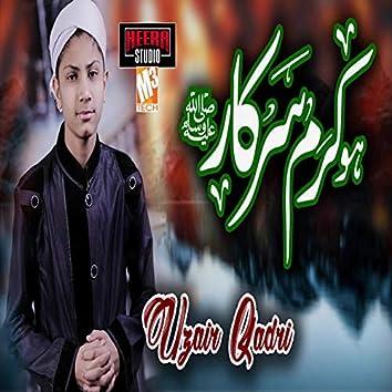 Ho Karam Sarkar - Single