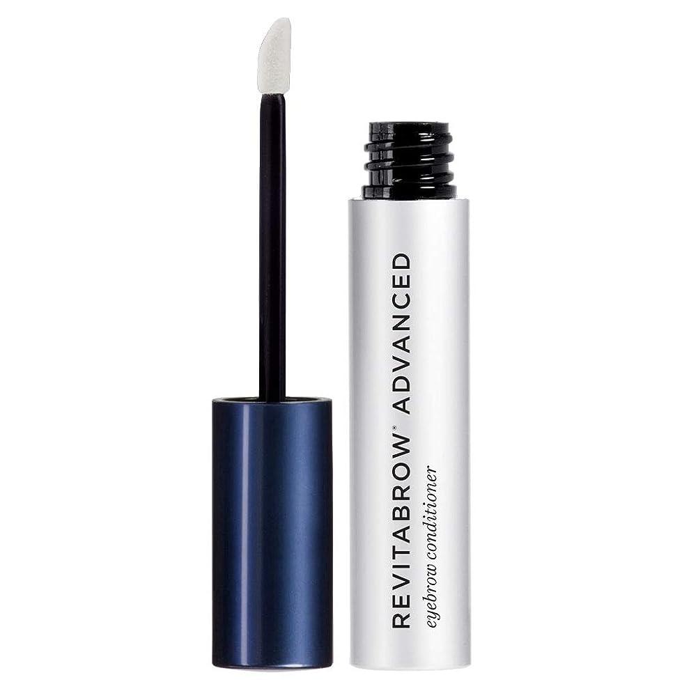 ベリープレビスサイトオーナーRevitalash化粧品、RevitaBrow Advanced Eyebrow Conditioner