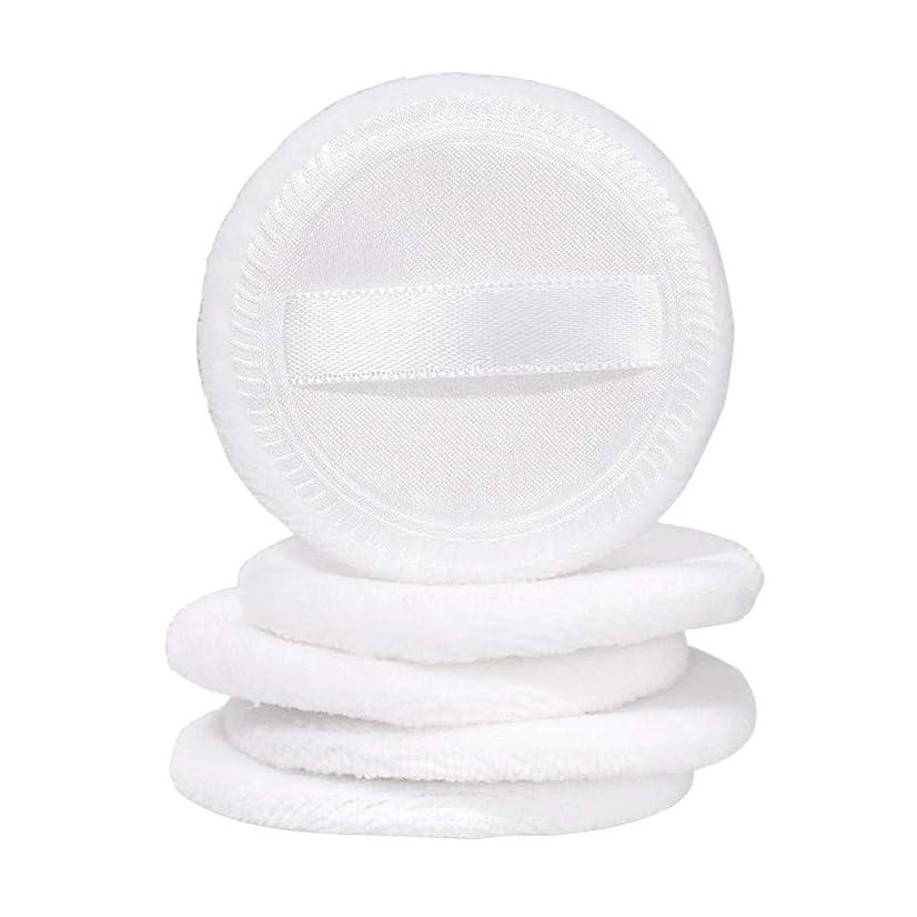 ぼろ留まる作り上げるLazayyii スポンジパフ コットンパフ ルースパウダー プレスパウダー 化粧道具 (ホワイト)