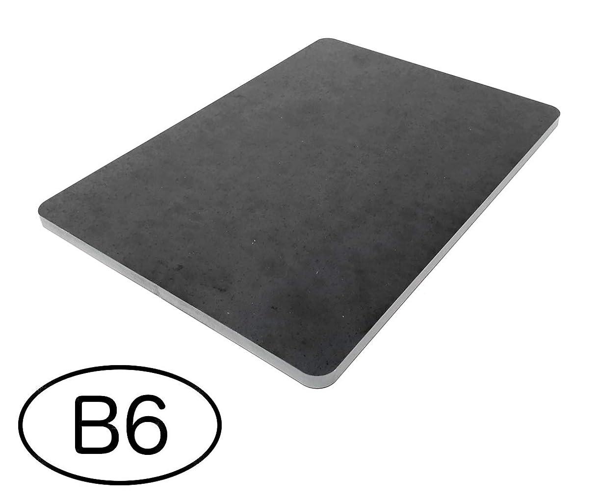 経営者精査するトースト角丸鉄板 6.0mm厚 B6サイズ(182mm x 128mm) PL-B6-6.0