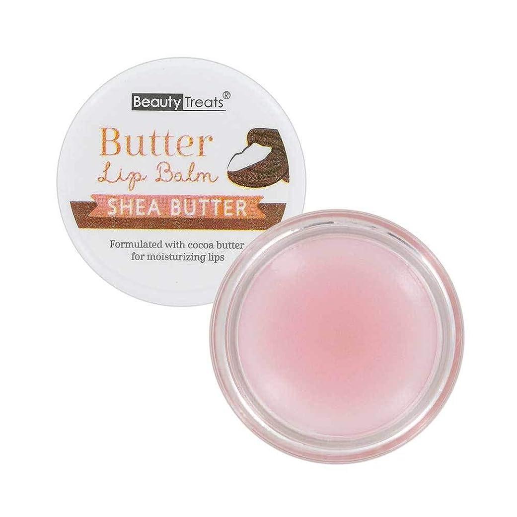 レディ優遇生態学(3 Pack) BEAUTY TREATS Butter Lip Balm - Shea Butter (並行輸入品)