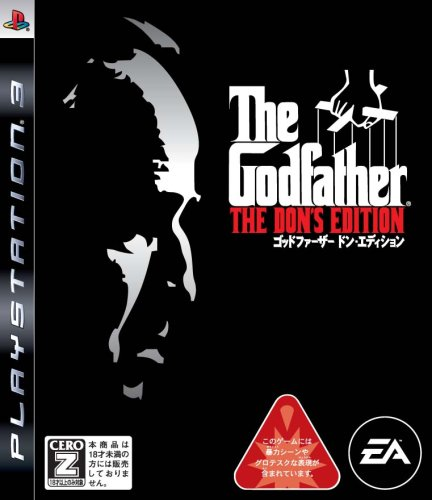 The Godfather: The Don's Edition[Import Japonais]