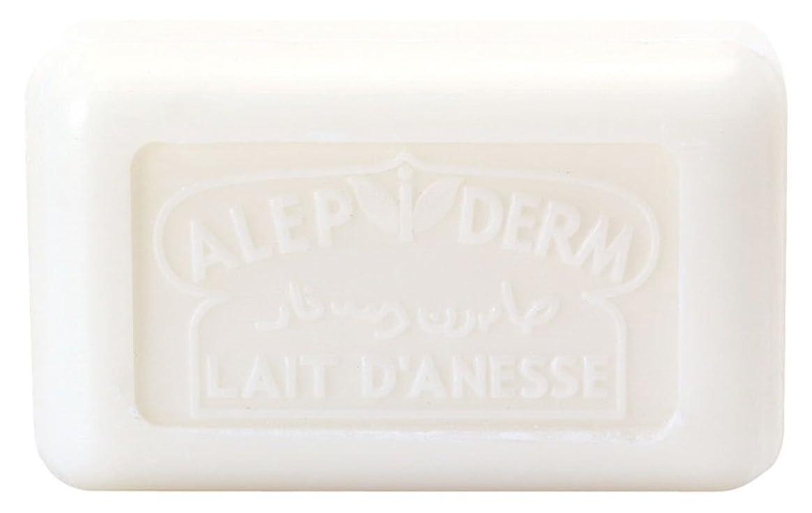 かんたんフェードアウト気難しいノルコーポレーション プロヴァンス アレピダーム 洗顔石鹸 ロバミルク アルガンオイル シアバター配合 OB-PVP-4-1