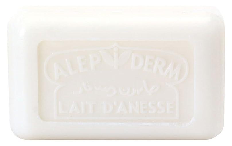 たぶん上昇競合他社選手ノルコーポレーション プロヴァンス アレピダーム 洗顔石鹸 ロバミルク アルガンオイル シアバター配合 OB-PVP-4-1