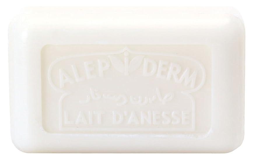 ペフ統計繰り返したノルコーポレーション プロヴァンス アレピダーム 洗顔石鹸 ロバミルク アルガンオイル シアバター配合 OB-PVP-4-1