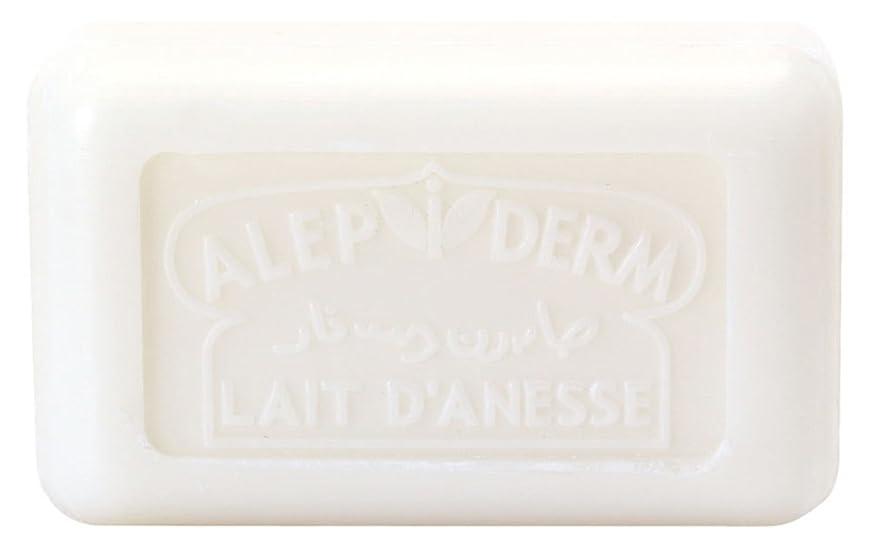 イソギンチャクアルバニー比率ノルコーポレーション プロヴァンス アレピダーム 洗顔石鹸 ロバミルク アルガンオイル シアバター配合 OB-PVP-4-1