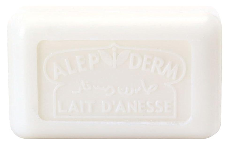 指架空の書き込みノルコーポレーション プロヴァンス アレピダーム 洗顔石鹸 ロバミルク アルガンオイル シアバター配合 OB-PVP-4-1