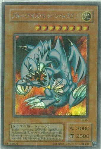 遊戯王 PS-00-PR 《ブルーアイズ・トゥーン・ドラゴン》 Parallel