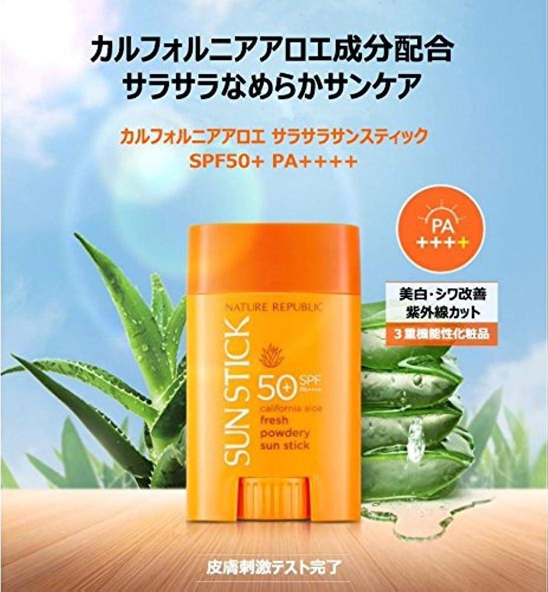 スリップシューズラップ雄弁なNATURE REPUBLIC California Aloe Perfect Sun Block SPF50+ PA++++ 150ml/ネイチャーリパブリック カリフォルニアアロエパーフェクトサンブロック [並行輸入品]