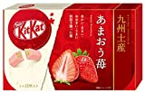 Japanese Kit Kat mini Amaou Strawberry 12 Bars