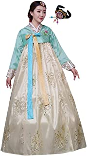 CRB Fashion Womens Korean Traditional Hanbok Top Dress Costume with Headpiece Set Outfit