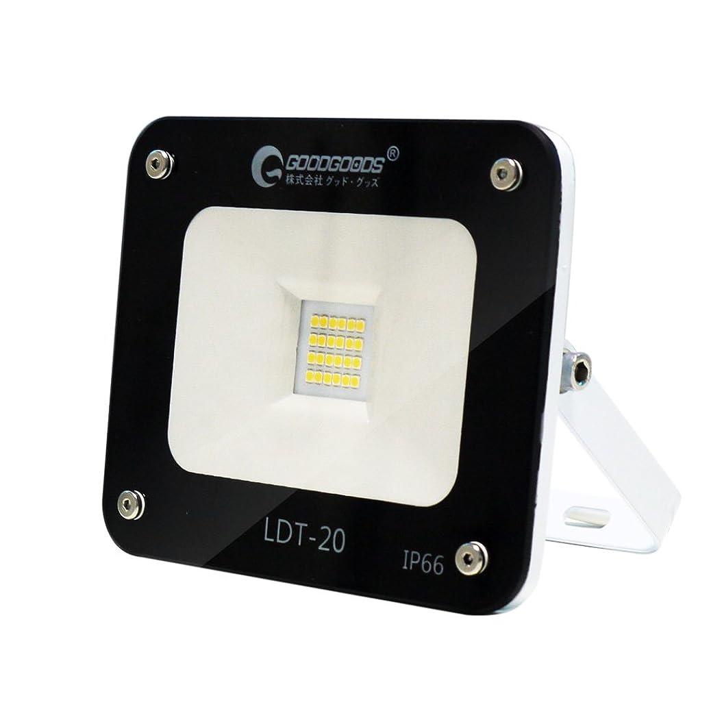 深める時制テメリティGOODGOODS LED 投光器 20W 2600lm 昼光色 極薄型 作業灯 フラッドライト IP66防水 屋外照明 看板灯 LDT-20
