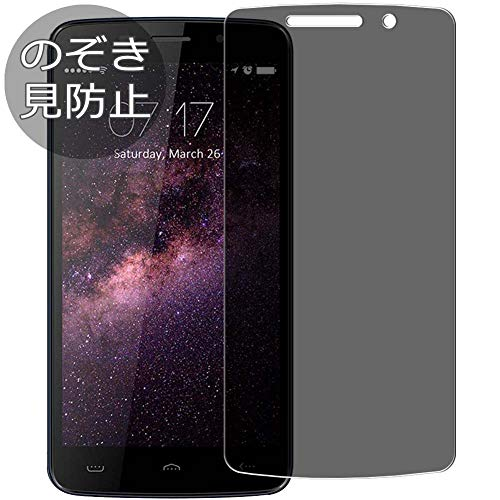Synvy Privacy Screen Protector Film for HomTom HT7 Pro 0.14mm Anti Spy Protective Protectors [Not Tempered Glass] Updated Version