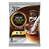 ネスカフェ ゴールドブレンド コク深め ポーション 無糖 20個 ×5袋
