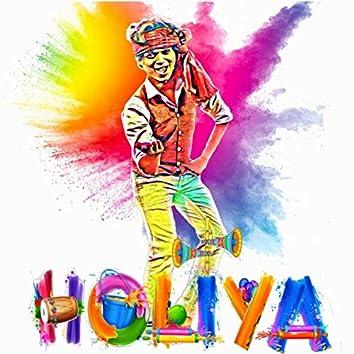 Holiya