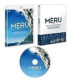 MERU/メルー Blu-rayスタンダード・エディション[Blu-ray/ブルーレイ]