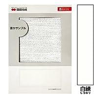 A4判塗りサンプル(ぬるもり テンダートップけいそう 白練)[2]