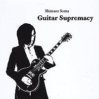 Guitar Supremacy