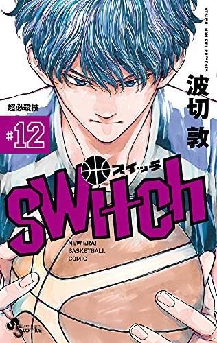 switch (12) _0
