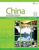 China entdecken - Lehrbuch 2: Ein kommunikativer Chinesisch-Kurs. (China entdecken / Ein kommunikativer Chinesisch-Kurs.)