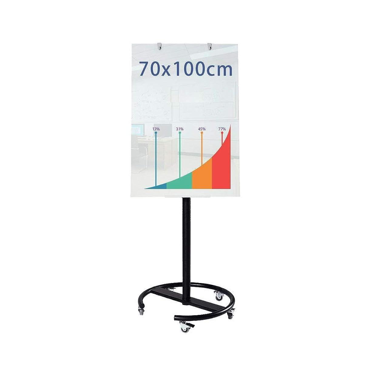 カーテン引退した学生ホワイトボード 角度調整可能なガラスホワイトボードユニバーサルホイール、ポータブル磁気モバイルデモボード オフィス用品 (Color : Black, Size : 70x100cm)