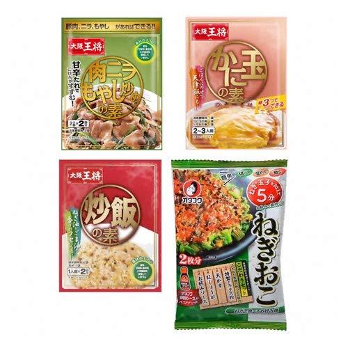 大阪王将・オタフクのお総菜と炒飯の素セット A (4種・計4個) おかしのマーチ