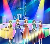 fhanaの15thシングル「星をあつめて」MV公開。「劇場版『SHIROBAKO』」主題歌