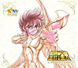 Saint Seiya Song Selection