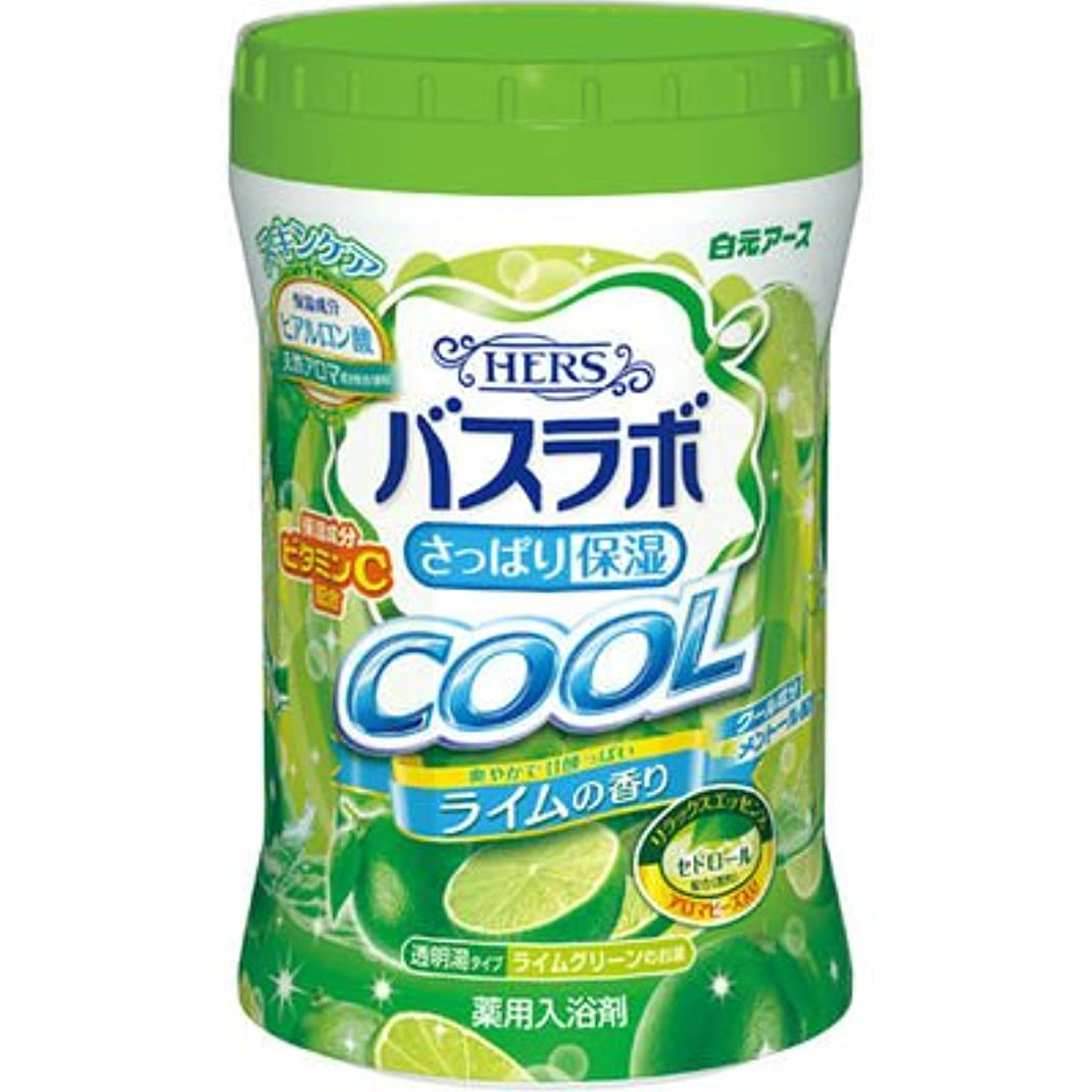欠点革命サンダル白元アース HERSバスラボ さっぱり保湿 COOL ライムの香り 640g E537344H