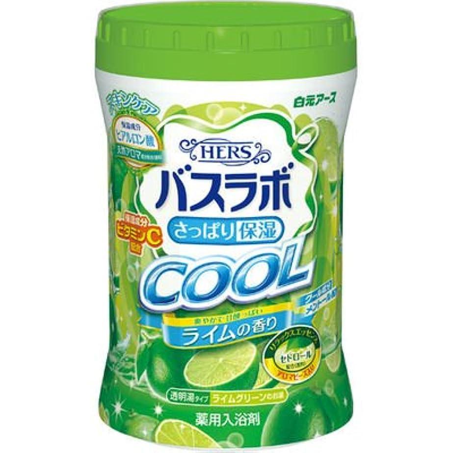 パッチ静脈りんご白元アース HERSバスラボ さっぱり保湿 COOL ライムの香り 640g E537344H