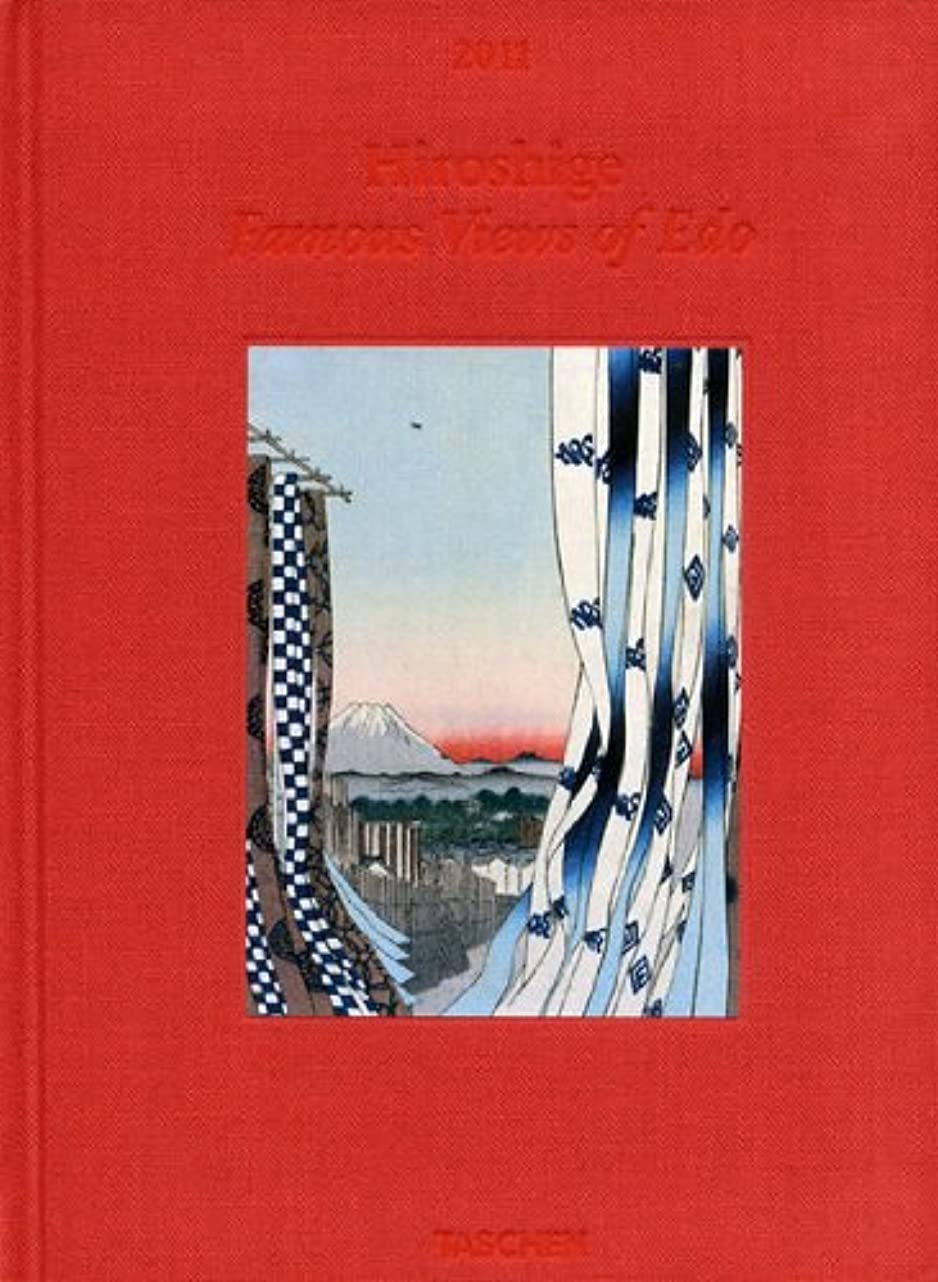 所属正しい割れ目Hiroshige - 2011 Calendar (Taschen Deluxe Diary)