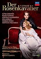 Strauss: Der Rosenkavalier [DVD]