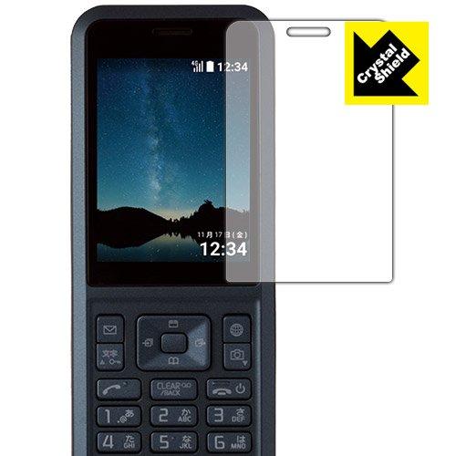 PDA工房 Simply 603SI / Simply B Crystal Shield 保護 フィルム 光沢 日本製
