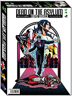 デッドオンジアサイラム 東京サイドキック#2拡張セット第一弾