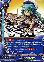 神バディファイト S-UB05 「友!」であります!!(上) バディアゲイン Vol.2 スーパーバディ大戦EX | アルティメットブースター ヒーローW 超ロボット 魔法