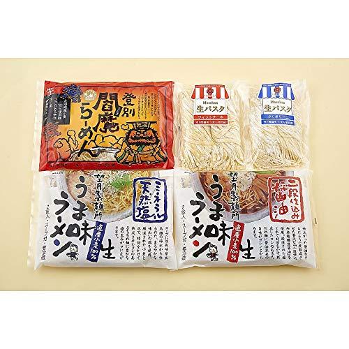 ( 産地直送 お取り寄せグルメ ) 北海道 うま味ラーメンと生パスタ 10食
