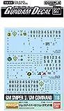 Bluefin Mobile Suit Gundam GM Sniper II & GM Command 1/100 Scale Gundam Decal
