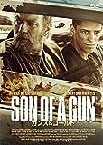 ガンズ&ゴールド [DVD] image